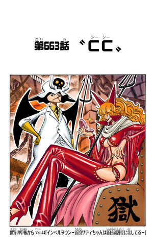 File:Chapter 663 Colored.png