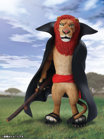 File:Figuarts Zero Lion.png