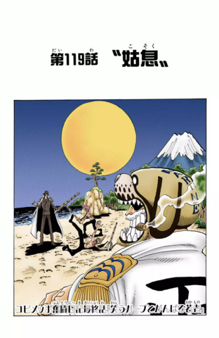 File:Chapter 119 Colored.png