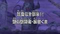 Thumbnail for version as of 21:08, September 21, 2014