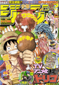 Shonen Jump 2011 Issue 03-04.png