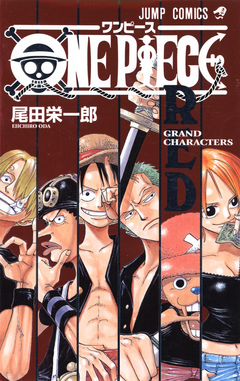 One Piece Red Grand Characters.png