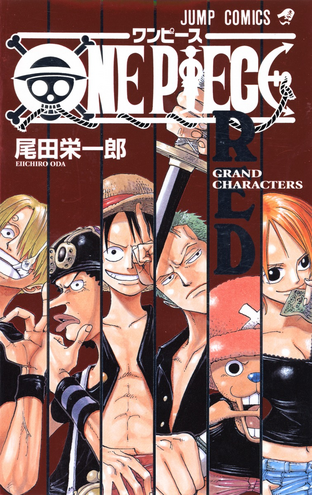 File:One Piece Red Grand Characters.png