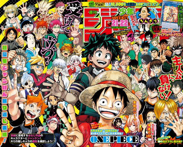File:Shonen Jump 2017 Issue 21-22.png