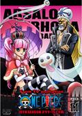 DVD S10 Piece 11