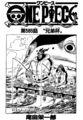 Thumbnail for version as of 21:42, May 22, 2010