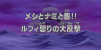 Episode 355