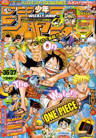 File:Shonen Jump 2006 Issue 36-37 I.png