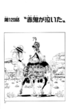 Chapter 120.png