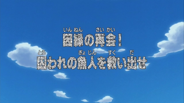 File:Episode 387.png