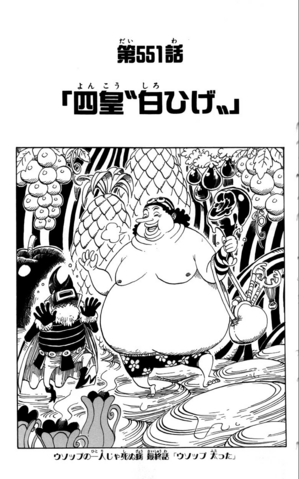 File:Chapter 551.png