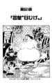 Chapter 551.png