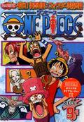 DVD S07 Piece 09