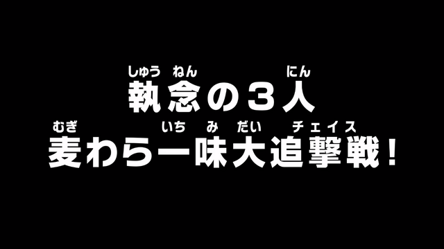 File:Episode 781.png