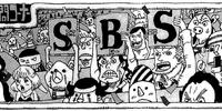 SBS Volume 75