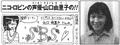 SBS60 Header 7.png