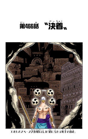 File:Chapter 466 Colored.png
