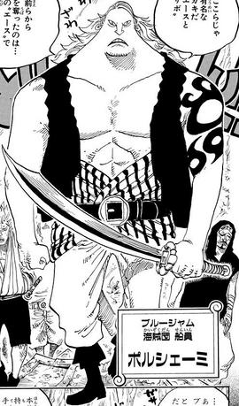 Porchemy Manga Infobox