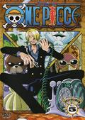 DVD S02 Piece 05