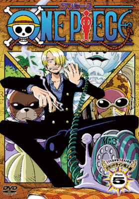 File:DVD S02 Piece 05.png