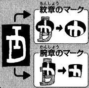 Impel Down Logo.png
