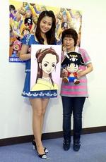 Mao and Mayumi