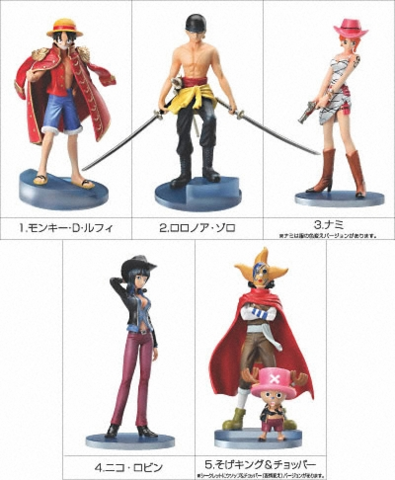 File:One Piece Styling Figures Series 3.png