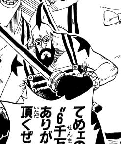 File:Kiev Manga Pre Timeskip Infobox.png