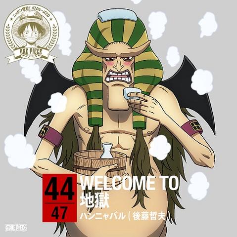 File:WELCOME TO Jigoku.png