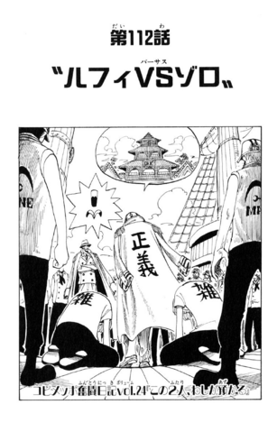 File:Chapter 112.png