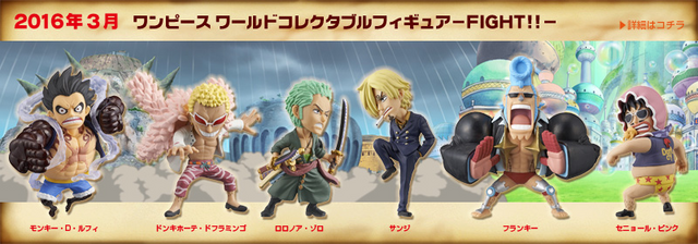 File:One Piece World Collectable Figure Volume Fight.png