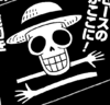 Early Luffy's Jolly Roger