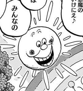 Prometheus en el manga