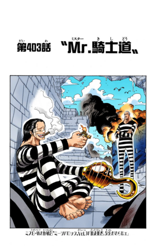 File:Chapter 403 Colored.png