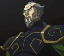 Kure S. Akira