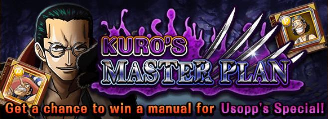 Kuro's Master Plan