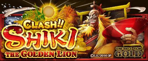 Clash!! Shiki Banner