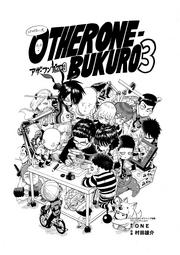 ONEBUKURO 3
