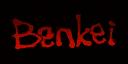 Benkei b
