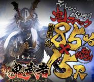 Hideyasu Yuki-Black Oni