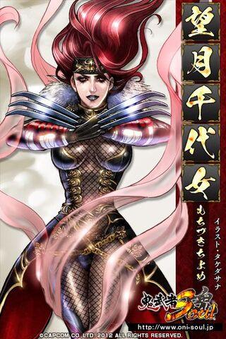 File:Onimusha-soul-arte-069.jpg
