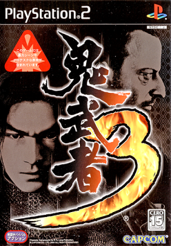 File:248px-Oni3Japan.png