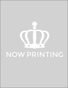 File:Now Printing.jpg