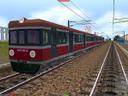 EN57-1