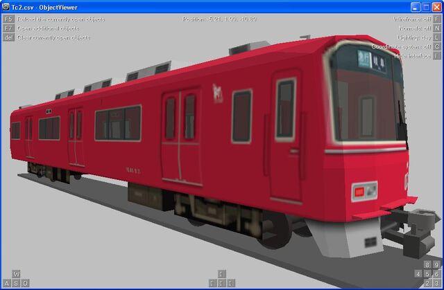 File:Meitetsu3500.JPG