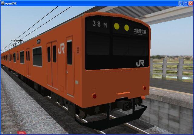 File:JR201Orange.JPG
