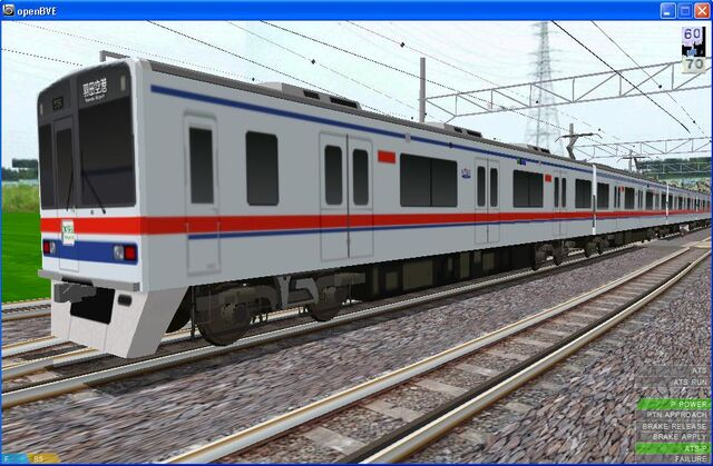 File:Keisei3400-2.JPG