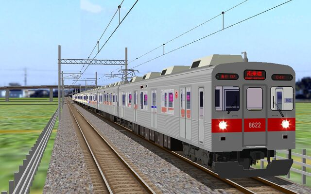 File:Tokyu8500.jpg