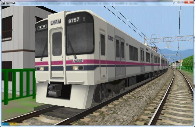 File:Keio9000.jpg