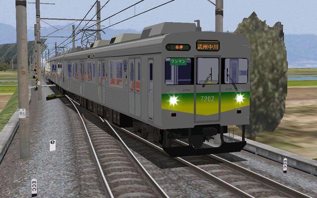 File:Chichibu Railway 7000 series 7002F.jpg